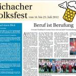 VF Aichach 2012